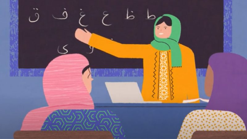 Illustration of a woman gesturing toward letters in a foreign language on a blackboard with two other women sitting